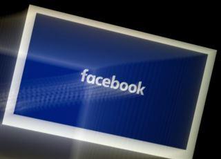 Traumatismes des modérateurs de contenus- Facebook va verser 52 millions