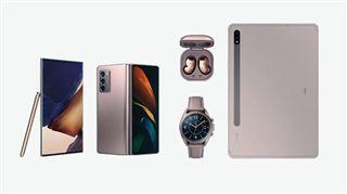 Samsung sort l'artillerie lourde- va-t-il encore laisser de la place à la concurrence ?