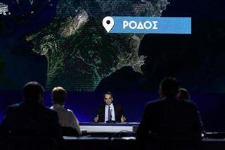 Ouragan en Grèce- le Premier ministre va se rendre dans les zones touchées