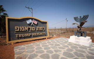 Au Golan, le legs de Trump n'est pas un hôtel mais une colonie israélienne