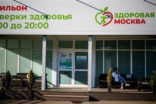 Covid-19- méfiants, les Russes boudent leur vaccin