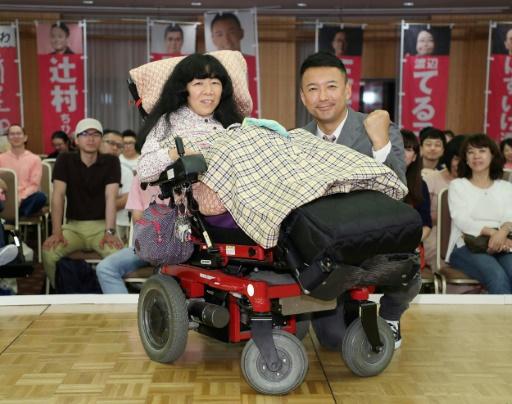 Japon: deux personnes lourdement handicapées élues au Sénat
