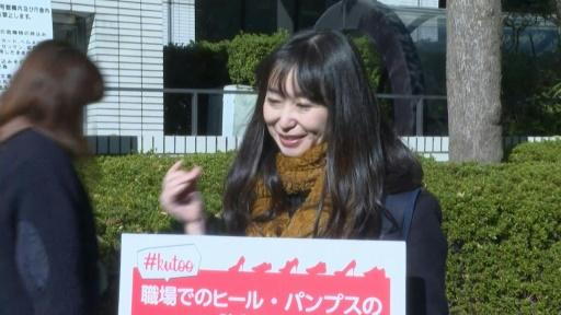 Japon: campagne féminine pour le droit de porter des lunettes au travail