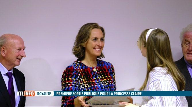 Première sortie officielle de la princesse Claire depuis plus de 2 ans